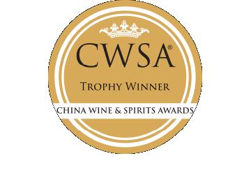 China Wine & Spirits Awards